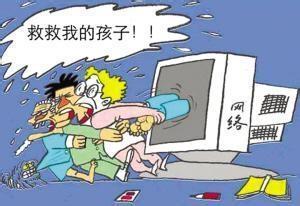 深圳青少年网络成瘾怎么办?几个应对小技巧