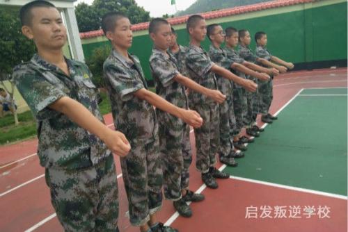 深圳青少年戒除网瘾学校哪家好?