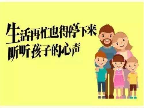 惠州青少年叛逆管教学校