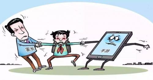 青少年网瘾的三大危害