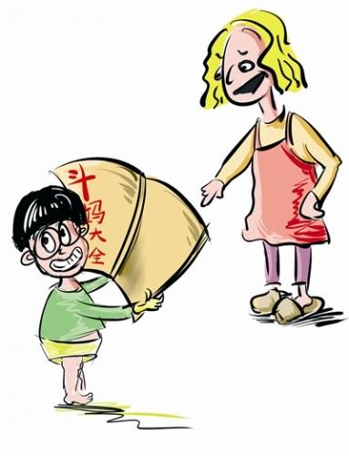 青少年叛逆孩子为何叛逆情绪化、冲动易怒、注意力不集中?