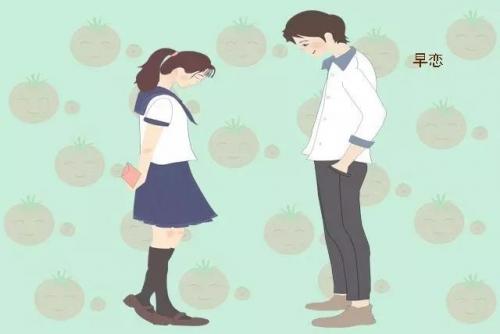 青少年早恋,家长该如何正确引导